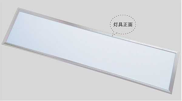 Led dmx işığı,LED tavan işığı,48W Ultra incə Led panel işığı 1, p1, KARNAR INTERNATIONAL GROUP LTD