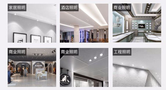 Led drita dmx,ndriçimi i udhëhequr,Kina 15w recessed Led downlight 4, a-4, KARNAR INTERNATIONAL GROUP LTD